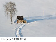 Купить «Одинокие», фото № 198849, снято 8 февраля 2008 г. (c) Николай Федорин / Фотобанк Лори