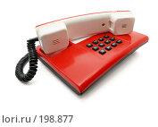 Купить «Красный телефон со снятой трубкой», фото № 198877, снято 9 февраля 2008 г. (c) Валерий Александрович / Фотобанк Лори