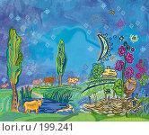 Купить «Млечный путь, Коровы», иллюстрация № 199241 (c) Олеся Сарычева / Фотобанк Лори