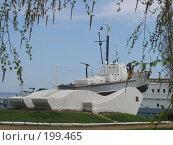 Купить «Катер - памятник морякам», фото № 199465, снято 21 апреля 2005 г. (c) Игорь Струков / Фотобанк Лори
