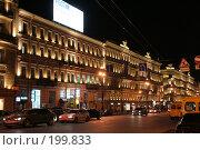 Купить «Ночные улицы Санкт-Петербурга», фото № 199833, снято 21 августа 2007 г. (c) Евгений Батраков / Фотобанк Лори