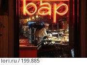 Купить «Ночной бар», фото № 199885, снято 21 августа 2007 г. (c) Евгений Батраков / Фотобанк Лори