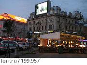 Купить «Ночной Санкт-Петербург», фото № 199957, снято 21 августа 2007 г. (c) Евгений Батраков / Фотобанк Лори