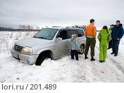 Купить «Засевший в снегу автомобиль», фото № 201489, снято 9 февраля 2008 г. (c) Сергей Лаврентьев / Фотобанк Лори