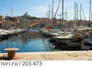Купить «Яхты в порту Марселя», фото № 203473, снято 14 сентября 2005 г. (c) Бабенко Денис Юрьевич / Фотобанк Лори