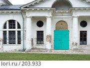 Купить «Фрагмент Екатериниской церкви в Яропольце», фото № 203933, снято 26 августа 2007 г. (c) Юрий Синицын / Фотобанк Лори
