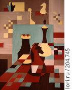 Купить «Шахматный этюд», фото № 204745, снято 9 апреля 2006 г. (c) Алексей Ладыгин / Фотобанк Лори