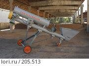 Купить «Аппарат для протравливания зерна», фото № 205513, снято 6 сентября 2004 г. (c) Иван Сазыкин / Фотобанк Лори