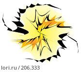 Купить «Абстрактный спиральный фон», иллюстрация № 206333 (c) Валерия Потапова / Фотобанк Лори