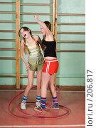 Купить «Две девочки веселятся в спортзале», фото № 206817, снято 10 февраля 2008 г. (c) Федор Королевский / Фотобанк Лори