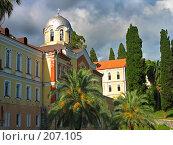 Купить «Монастырь в Абхазии», эксклюзивное фото № 207105, снято 8 июля 2007 г. (c) Евгений Захаров / Фотобанк Лори