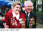Ветераны. Редакционное фото, фотограф Евгений Труфанов / Фотобанк Лори