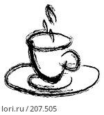 Купить «Чашка кофе», иллюстрация № 207505 (c) Валерия Потапова / Фотобанк Лори