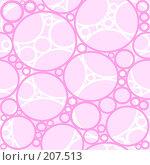Купить «Бесшовная текстура из кругов», иллюстрация № 207513 (c) Валерия Потапова / Фотобанк Лори