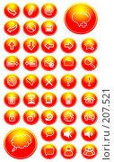 Купить «Набор иконок», иллюстрация № 207521 (c) Валерия Потапова / Фотобанк Лори