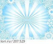 Купить «Абстрактный фон со снежинками», иллюстрация № 207529 (c) Валерия Потапова / Фотобанк Лори
