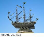 Купить «Корабль», фото № 207573, снято 30 января 2007 г. (c) Илья Благовский / Фотобанк Лори