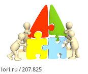Купить «Четыре стилизованных человечка, собирающие дом из головоломки», иллюстрация № 207825 (c) Лукиянова Наталья / Фотобанк Лори