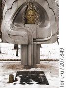 Купить «Памятник летчику. Волгодонск», фото № 207849, снято 21 февраля 2008 г. (c) Юлия Нечепуренко / Фотобанк Лори