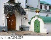 Купить «Киево-Печерская лавра, дворик. Украина», фото № 208257, снято 6 октября 2007 г. (c) Екатерина / Фотобанк Лори