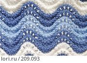 Купить «Ручная вязка с дырчатыми волнами», фото № 209093, снято 25 февраля 2008 г. (c) Tamara Kulikova / Фотобанк Лори