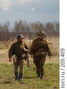 Купить «Два бойца», фото № 209409, снято 4 мая 2007 г. (c) Елена Прокопова / Фотобанк Лори