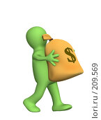 Купить «Стилизованный человечек, несущий в руках мешок с долларами», иллюстрация № 209569 (c) Лукиянова Наталья / Фотобанк Лори