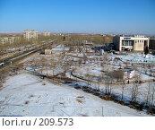Купить «Г. Краснокаменск панорама города», фото № 209573, снято 25 февраля 2008 г. (c) Геннадий Соловьев / Фотобанк Лори