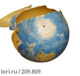 Купить «Сломанный глобус», фото № 209809, снято 26 февраля 2008 г. (c) Владимир Власов / Фотобанк Лори