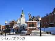 Купить «Церковь Иоанна Предтечи и памятник Минину и Пожарскому  в Нижнем Новгороде», фото № 210069, снято 21 февраля 2008 г. (c) Igor Lijashkov / Фотобанк Лори