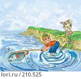 Купить «Рыбачек и теленок, открытка ко дню рыбака, Год быка», иллюстрация № 210525 (c) Олеся Сарычева / Фотобанк Лори