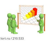 Купить «Стилизованные человечки, рассматривающие диаграмму», иллюстрация № 210533 (c) Лукиянова Наталья / Фотобанк Лори
