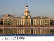 Купить «Санкт-Петербург. Кунсткамера..», фото № 211009, снято 26 июня 2019 г. (c) Инга Лексина / Фотобанк Лори