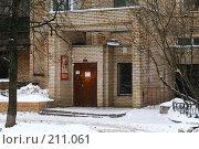 Купить «Подъезд жилого дома. Москва.», фото № 211061, снято 19 февраля 2008 г. (c) Николай Коржов / Фотобанк Лори