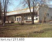 Купить «Кинотеатр Союз», фото № 211693, снято 28 мая 2018 г. (c) Игорь Квятковский / Фотобанк Лори