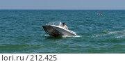 Купить «Махачкала. Каспийское море. Катер спасателей», фото № 212425, снято 31 июля 2007 г. (c) Виктор Филиппович Погонцев / Фотобанк Лори
