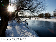Купить «Зима», фото № 212677, снято 4 февраля 2008 г. (c) Артём Платов / Фотобанк Лори