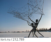 Купить «Рыбаки зимой», фото № 212789, снято 23 февраля 2007 г. (c) Безрукова Ирина / Фотобанк Лори