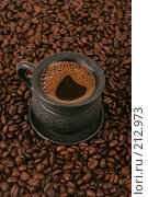 Купить «Кофе», фото № 212973, снято 2 марта 2008 г. (c) Константин Куцылло / Фотобанк Лори