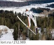 Купить «Зимний экстрим», фото № 212989, снято 1 марта 2008 г. (c) Виктор Застольский / Фотобанк Лори