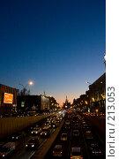 Купить «Вечерняя Москва. Центр в окрестностях Тверской улицы», фото № 213053, снято 21 февраля 2008 г. (c) Антон Белицкий / Фотобанк Лори