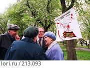 Однополчане в День победы. Редакционное фото, фотограф Евгений Труфанов / Фотобанк Лори