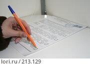 Купить «Избирательный бюллетень для голосования на выборах президента РФ 2 марта 2008 года», фото № 213129, снято 2 марта 2008 г. (c) Илья Благовский / Фотобанк Лори