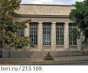 Купить «Городская библиотека имени А.П.Чехова в Таганроге», фото № 213169, снято 20 сентября 2018 г. (c) Игорь Струков / Фотобанк Лори