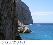 Купить «Море. Скалы», фото № 213181, снято 24 сентября 2006 г. (c) Власова Ольга Олеговна / Фотобанк Лори