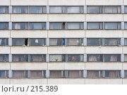 Купить «Панельное здание. Окна общежития в Москве», фото № 215389, снято 14 февраля 2008 г. (c) Юрий Синицын / Фотобанк Лори
