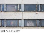 Купить «Панельное здание. Окна общежития в Москве», фото № 215397, снято 14 февраля 2008 г. (c) Юрий Синицын / Фотобанк Лори