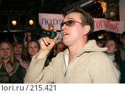 Купить «Сергей Безруков», эксклюзивное фото № 215421, снято 4 декабря 2005 г. (c) Ирина Мойсеева / Фотобанк Лори