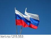 Два флага России на фоне голубого неба. Стоковое фото, фотограф Светлана Кириллова / Фотобанк Лори