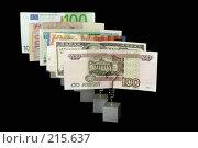 Купить «Шесть по сто», фото № 215637, снято 5 марта 2008 г. (c) Игорь Веснинов / Фотобанк Лори